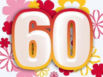 Les Ann Es 60 Dossier Sp Cial