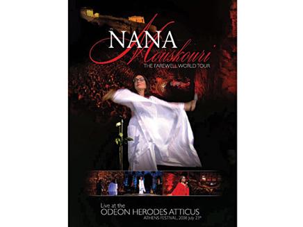 Nana Mouskouri pour la postérité