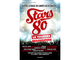 Stars 80 prolongations